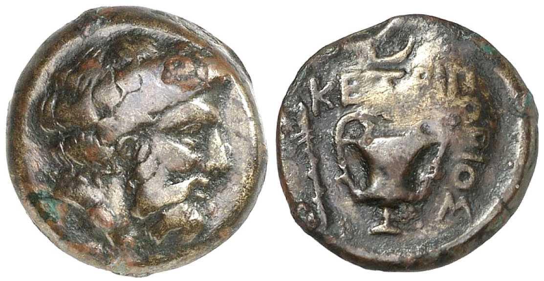 4036 Cetriporis Rex Thraciae AE