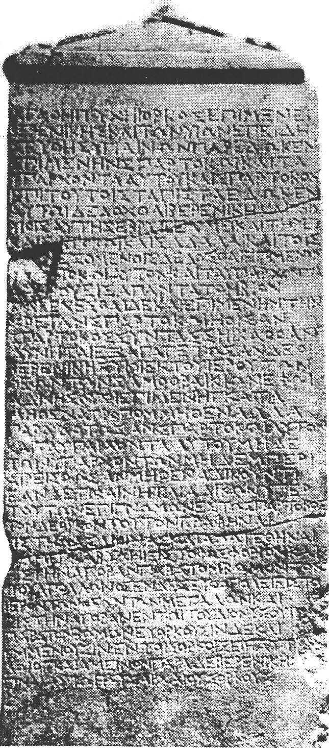 Stele von Seuthopolis