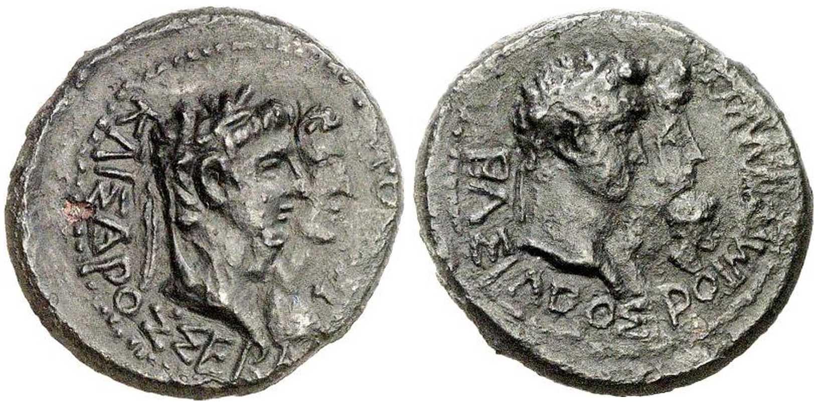 3301 Rhoemetalkes I Rex Thraciae AE