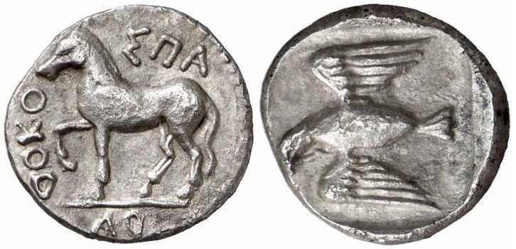 2797 Sparadocus Rex Thraciae Drachm AR