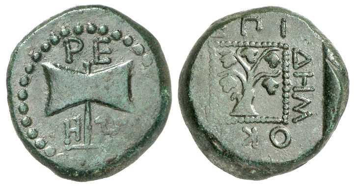 c3933 Teres III Rex Thraciae AE