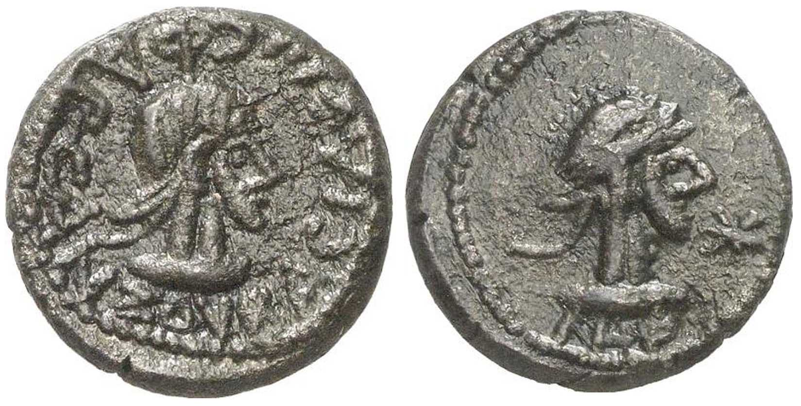 3304 Pharsanzes Regnum Bosporanum Stater AE