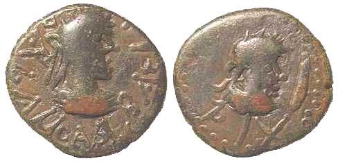 1507 Rhadamsades Regnum Bosporanum AE