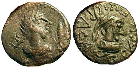 3030 Rhadamsades Regnum Bosporanum AE