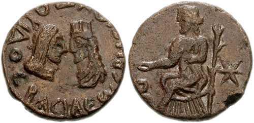 1852 Rhescuporis III Regnum Bosporanum AE
