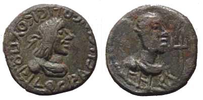 1053 Rhescuporis IV Regnum Bosporanum Stater BL