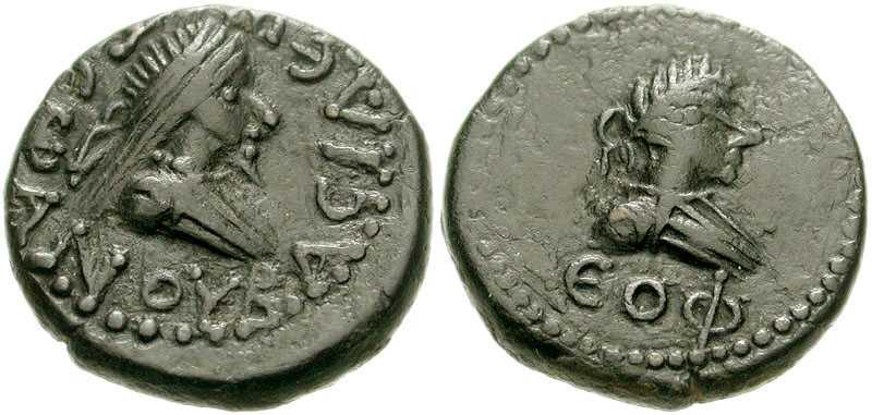 2749 Teiranes Regnum Bosporanum AE