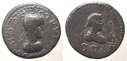 1057 Thothorses Regnum Bosporanum Stater AE